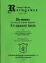 Hymnus 16 - Ut queant laxis